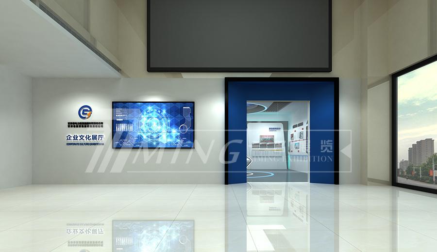 甘肅電投企業文化展廳(1)