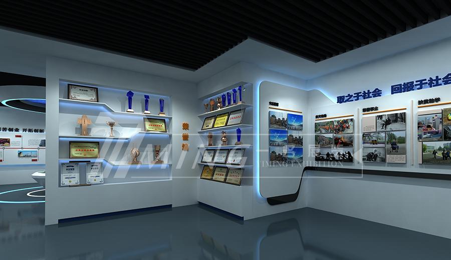 甘肅電投企業文化展廳(6)