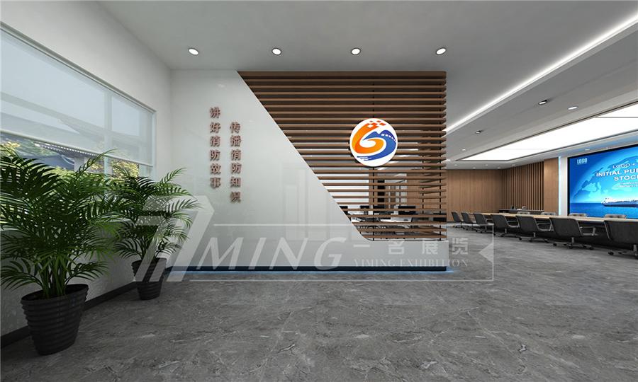 融媒體-甘肅省消防總隊全媒體設計
