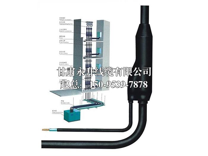 預分支電纜工作原理是什么?