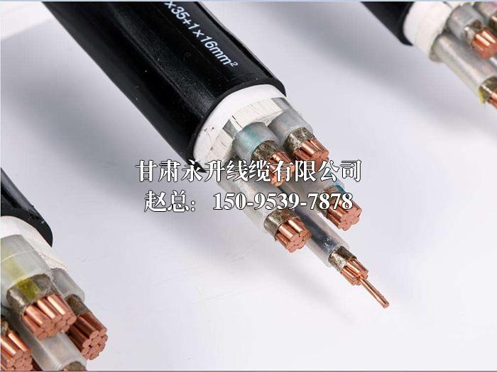 兰州NH-KVV耐火型电缆厂家