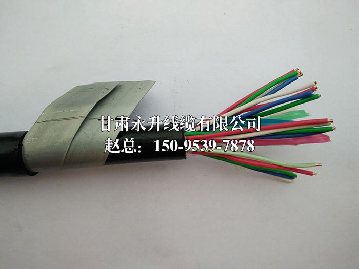 KVV22型控制电缆