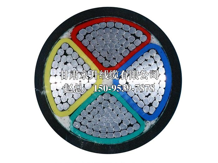 蘭州鋁芯電線電纜價格