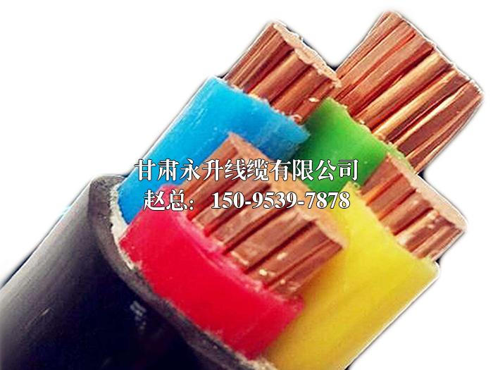 采购低压电力电缆去哪里?