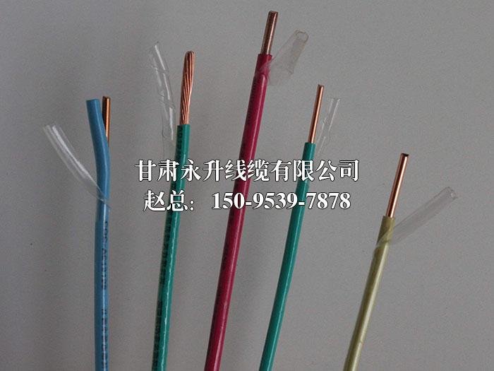 永升电线电缆