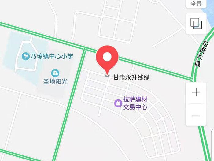 永升线缆地址
