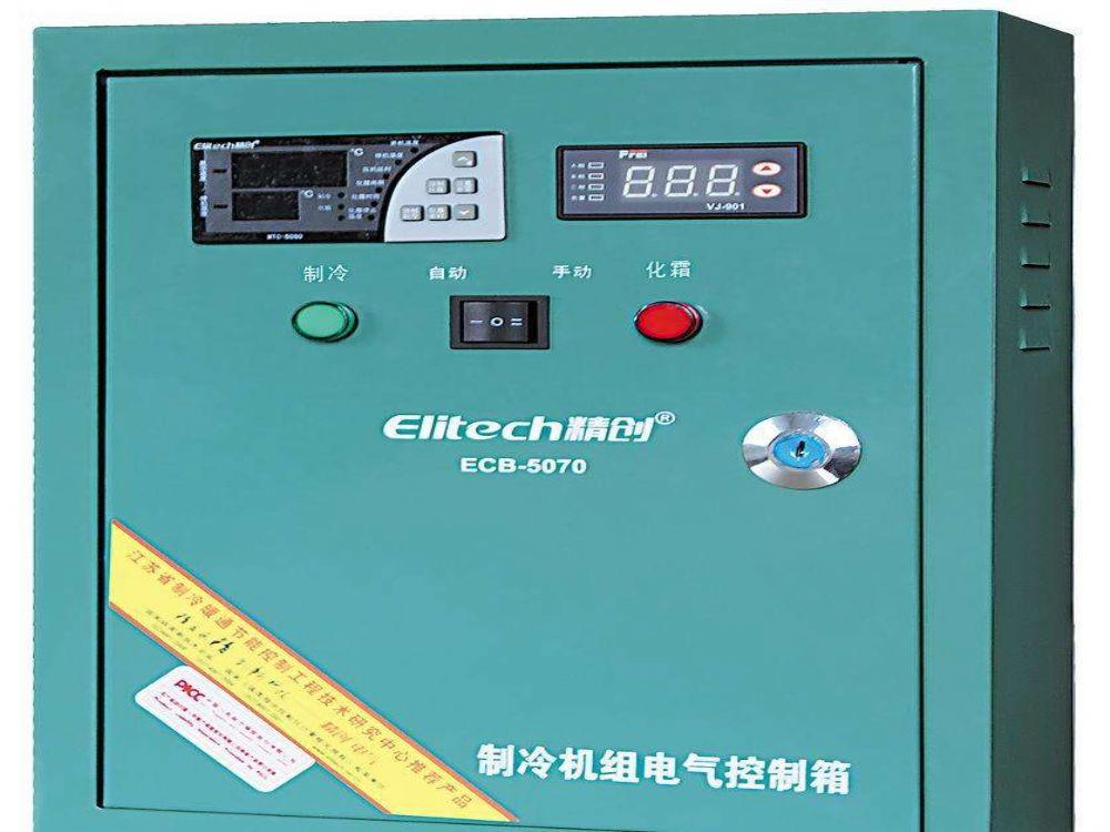 制冷機組電氣控制箱ECB-5070