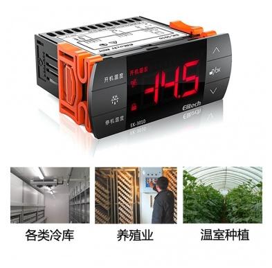冷凍冷藏庫溫度控制器EK-3010