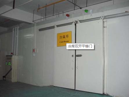 浅谈冷库系统的安装与调试