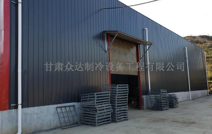 天水900吨保鲜库工程