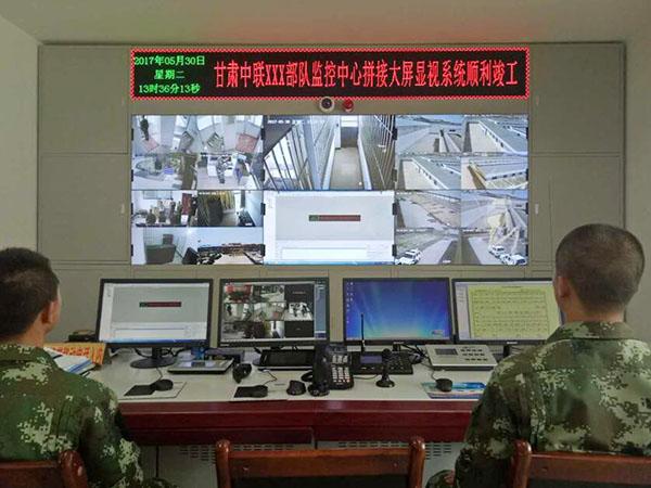 甘肃某部队监控系统拼接大屏显示系统顺利竣工
