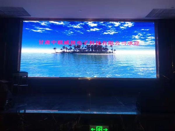 永靖中航旅黄河明珠酒店LED大屏显示系统