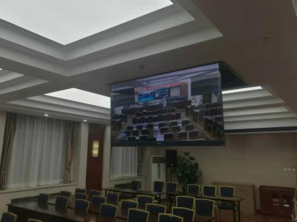 兰州市政协远程视频会议系统安装