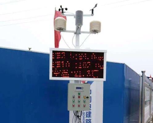 平涼工地視頻監控系統