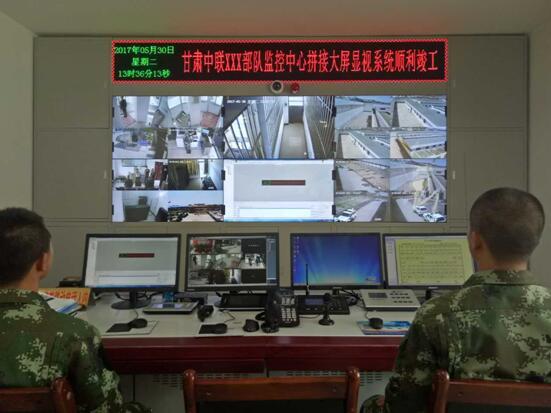 甘肃某部队监控中心拼接大屏显示系统顺利竣工