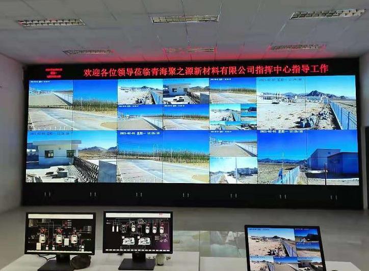 我公司承接青海聚之源公司视频监控系统工程竣工交付使用