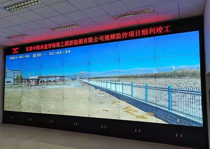 视频监控及大屏显示系统项目