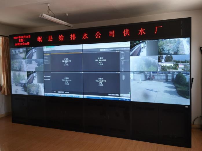 定西岷县给排水公司视频安防监控工程完成竣工
