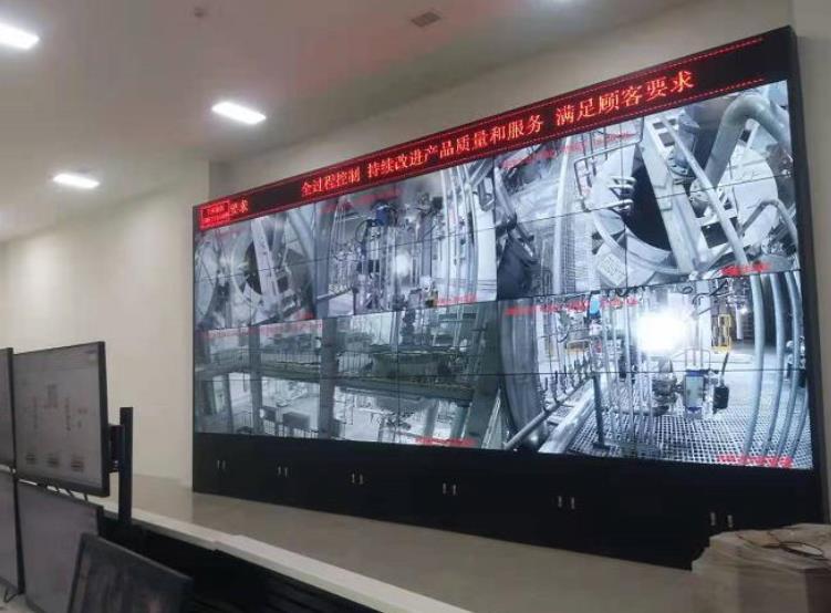 兰州助剂厂视频监控系统安装工程