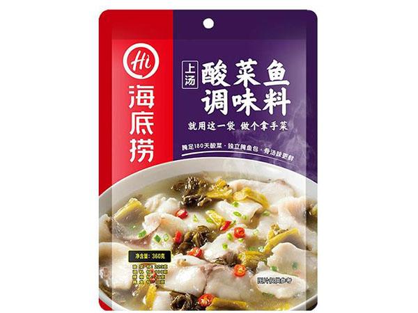 平凉火锅食材超市告诉你火锅中香料的作用
