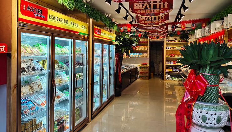 开一家火锅食材超市怎么核算成本?