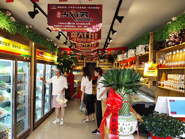 火锅食材加盟店选址