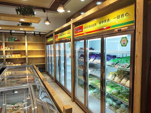 火锅烧烤食材超市店内环境展示