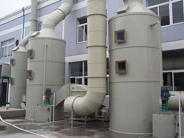 甘肃废气处理设备