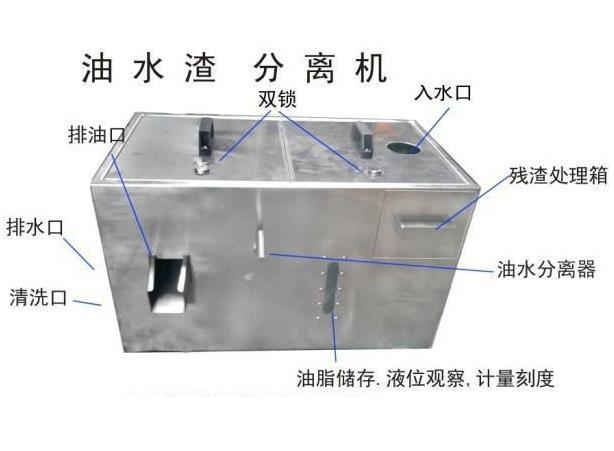油水分离器厂家简述油水分离器的使用说明