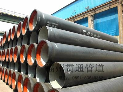 新型排水铸铁管