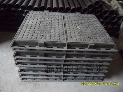 福州球墨铸铁双层井盖