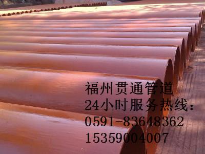 福州柔性排水铸铁管