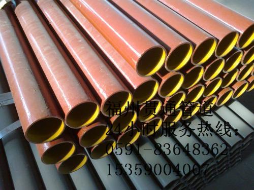 柔性铸铁管多少钱