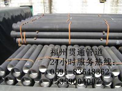 柔性铸铁管公司