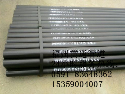 柔性铸铁管厂家价格