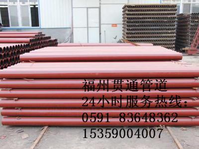 三明柔性铸铁管