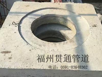 福州市政井盖