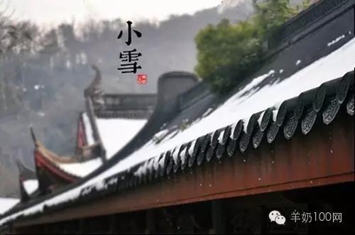小雪到天骤冷 福州铸铁井盖贯通管道提醒您注意保暖