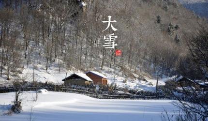 大雪到了,春节不远了!福州球墨井盖厂家祝您节气快乐