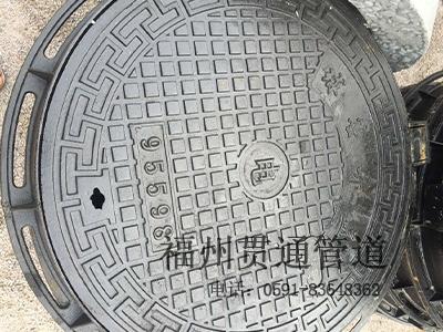 圆形球墨铸铁井盖特性及优势