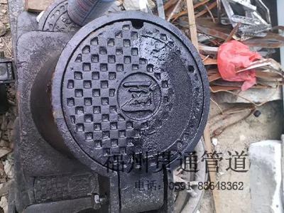 福州双层井盖