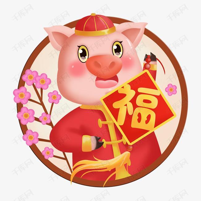 福州球墨铸铁井盖厂家祝你猪年大吉,一年福星高照!