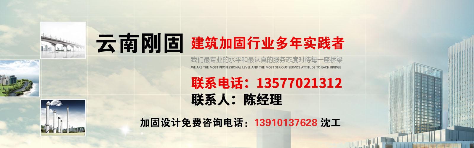 金沙js333备用地址