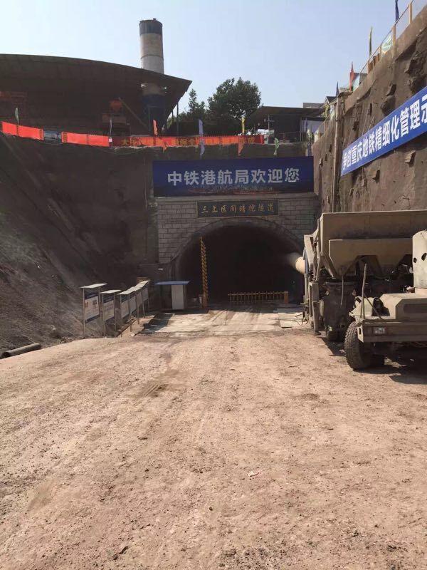 重庆10号线地铁防水堵漏