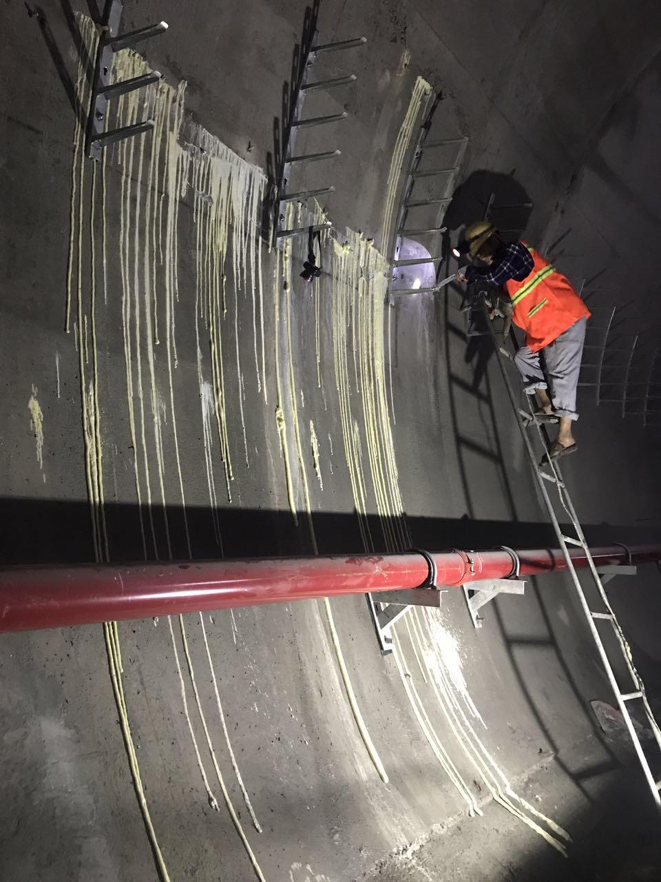 成都地铁防水堵漏