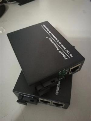 光纤光端机