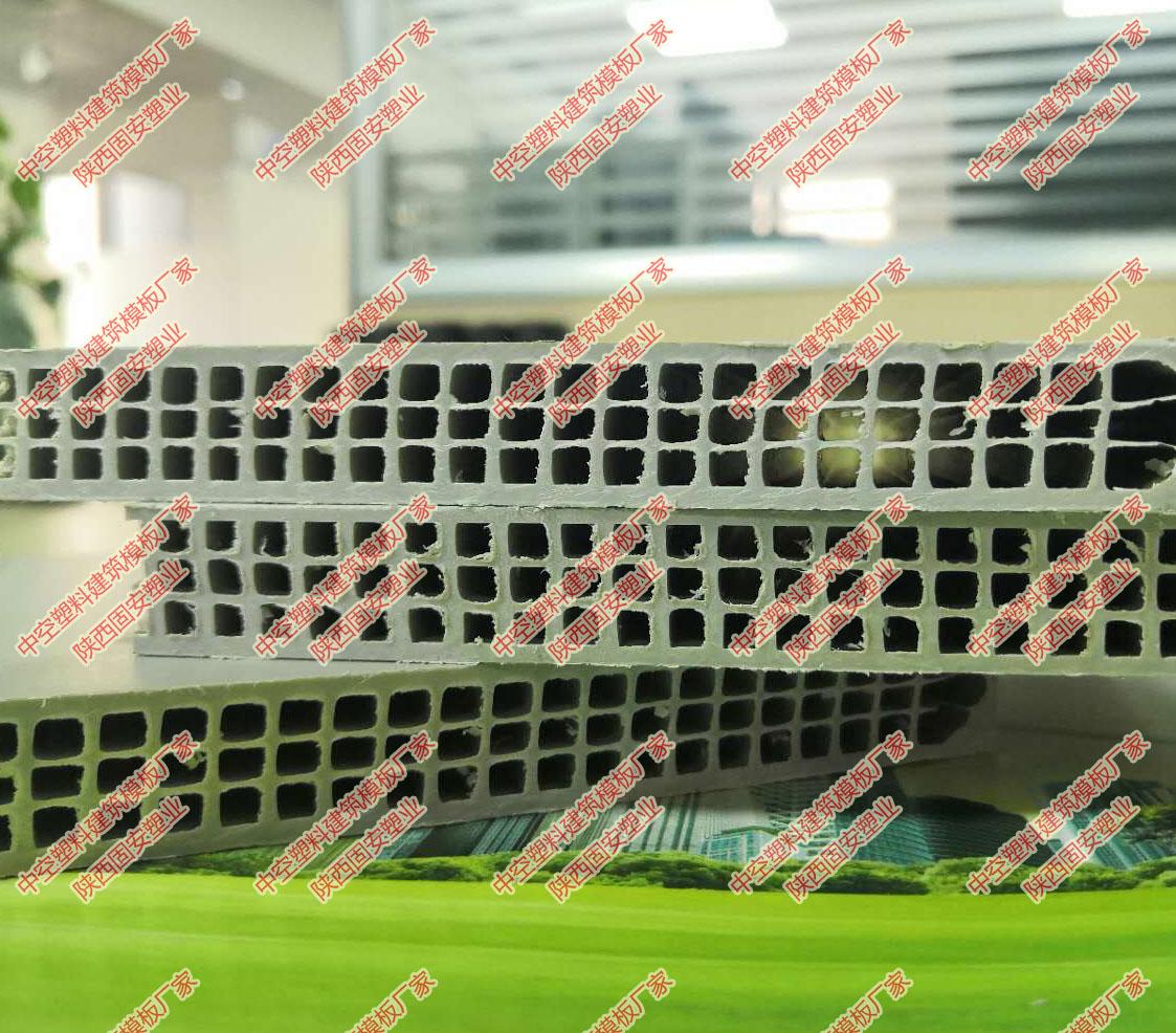 固安中空塑料建筑模板施工操作工艺流程