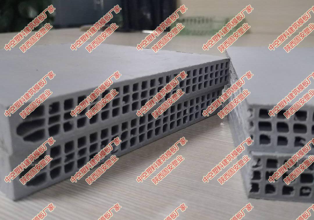 建筑模板产业新发展—固安中空塑料建筑模板