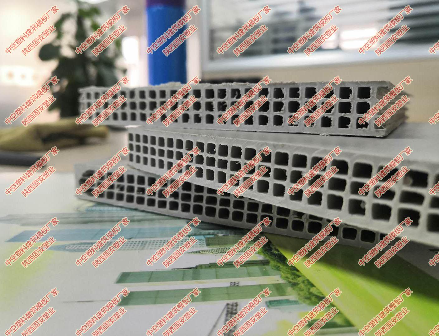 固安中空塑料建筑模板 助推建筑模板高质量发展