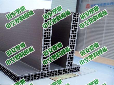 塑料建筑模板市场推广趋势和意义